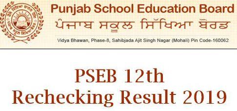 Punjab Board 12th Revaluation Result 2019