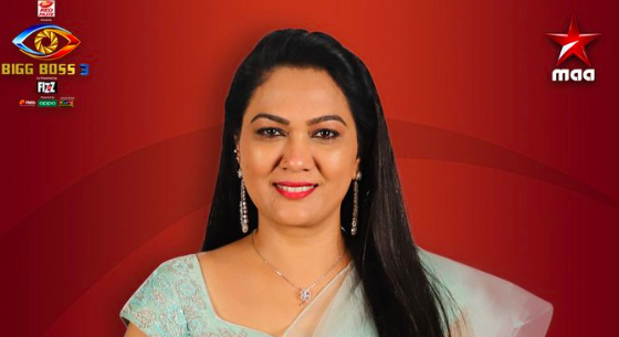 Hema Becomes First Participant To Get Eliminated In Bigg Boss Telugu