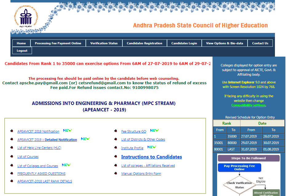 Andhra Pradesh EAMCET Web Options Entry