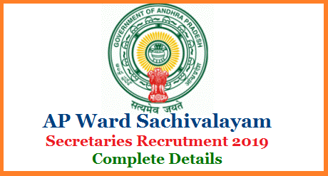 ap ward secretariats