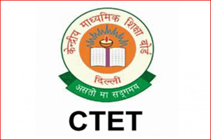 CBSE CTET 2019 Result : Date and Time Finalized