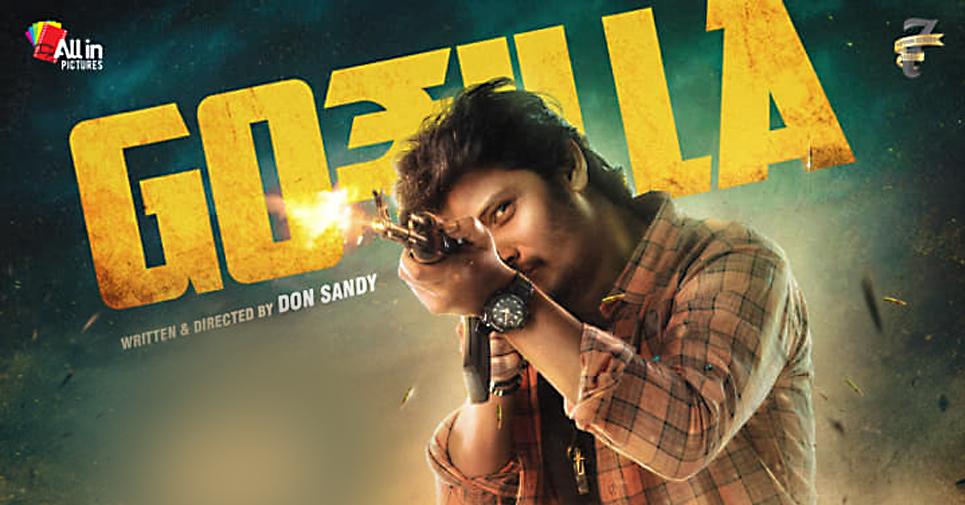 Gorilla Tamil Movie Review and Rating   Jiiva, Shalini Pandey