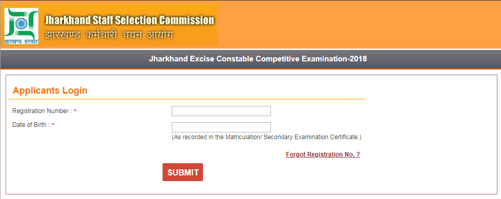 JSSC Excise Constable Admit Card 2019