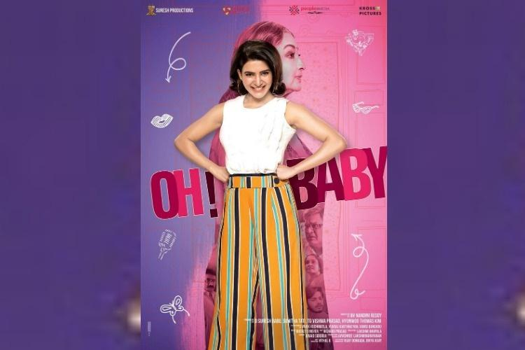 Oh Baby Movie 4 Days Worldwide Weekend Collections