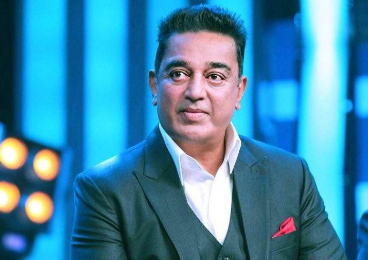 Bigg Boss Tamil Kamal