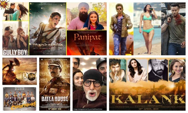 Mkvcage Website 2021: New Bollywood Movies Download - Is It Legal?