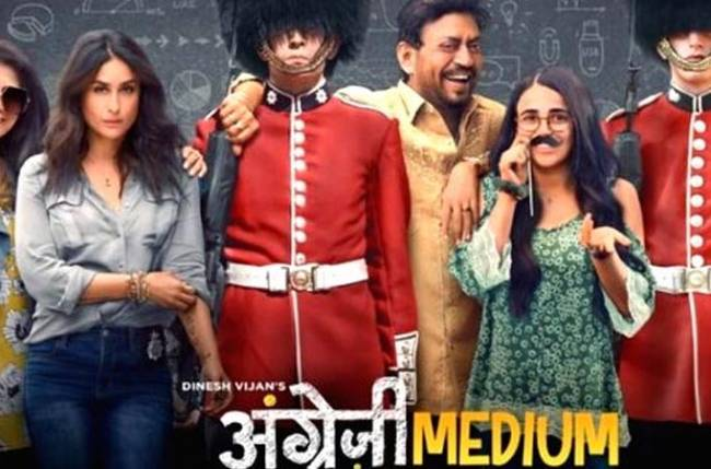 Angrezi Medium Day 1 Collection Prediction at Box Office: The Irrfan Khan film will have a decent opening