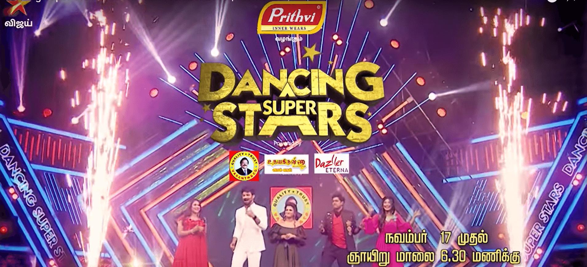 Vijay TV Dancing Super Stars Grand Finale Live Stream: Winner Name, Runner Up, Prize Money Revealed | Check Out Full Details
