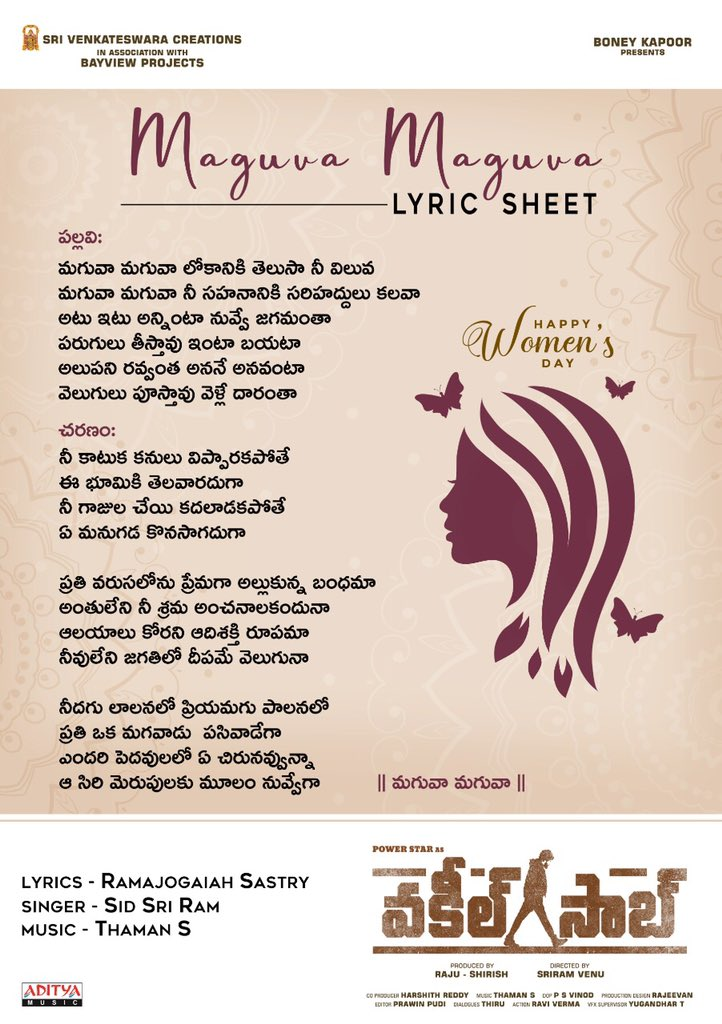 Is Maguva Maguva Song Lyrics and Song mp3 available for Download?
