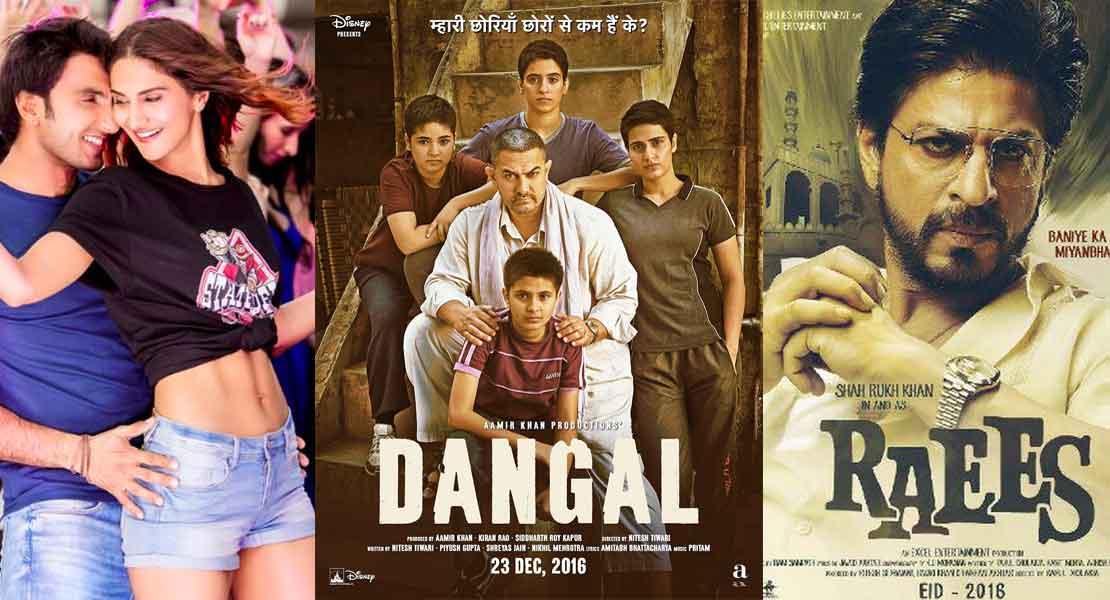 3Movierulz plz Website 2021 - Movierulz Telugu, Tamil Movies Download Online - is it safe?