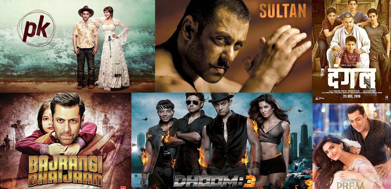 Naturalbd Website 2021 - Bangla Movies Download online - is it legal?