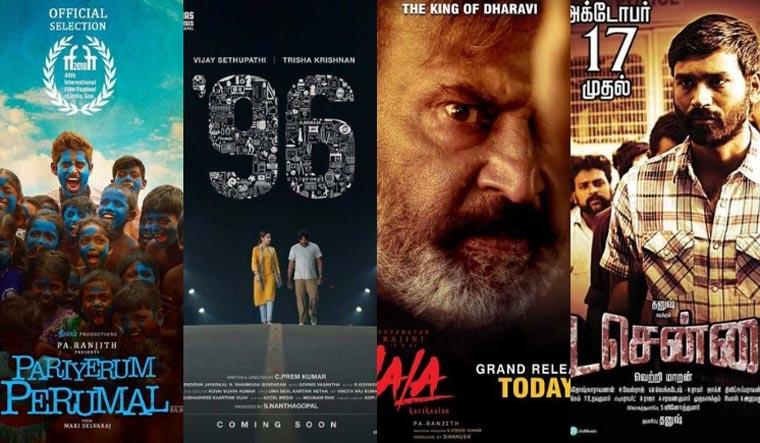 ThiruttuMovies Website 2021 - Tamil HD Movies Download, Dubbed Online - Is it safe?