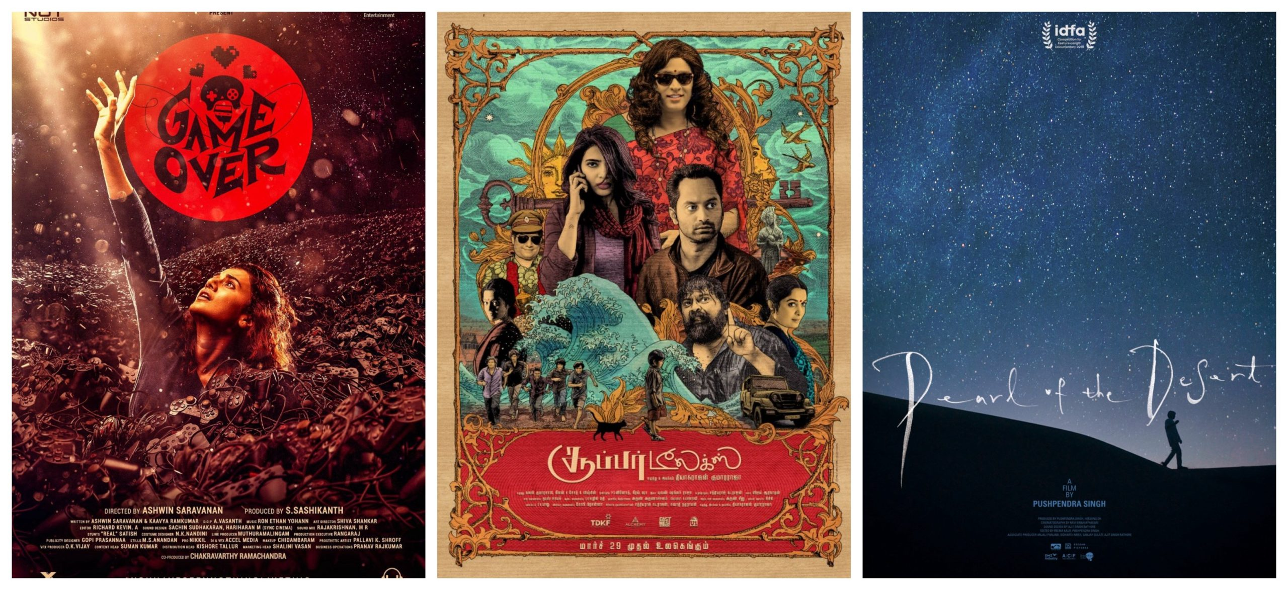 Atishmkv Website 2021 – Download Bollywood, Hollywood Movies For Free – Is It Safe?