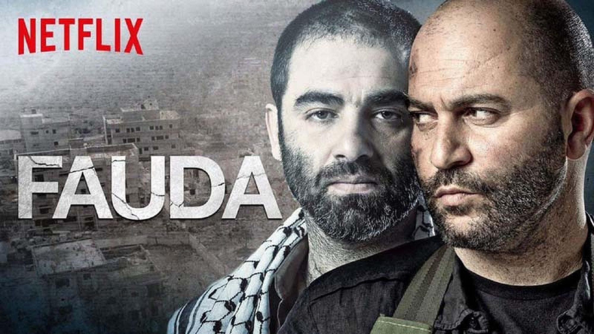 Netflix Fauda Season 4 Release Date, Plot, Cast and Trailer Details
