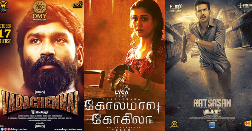 TamilDbox Website 2021 - A to Z list Tamil movies online - is it useful?