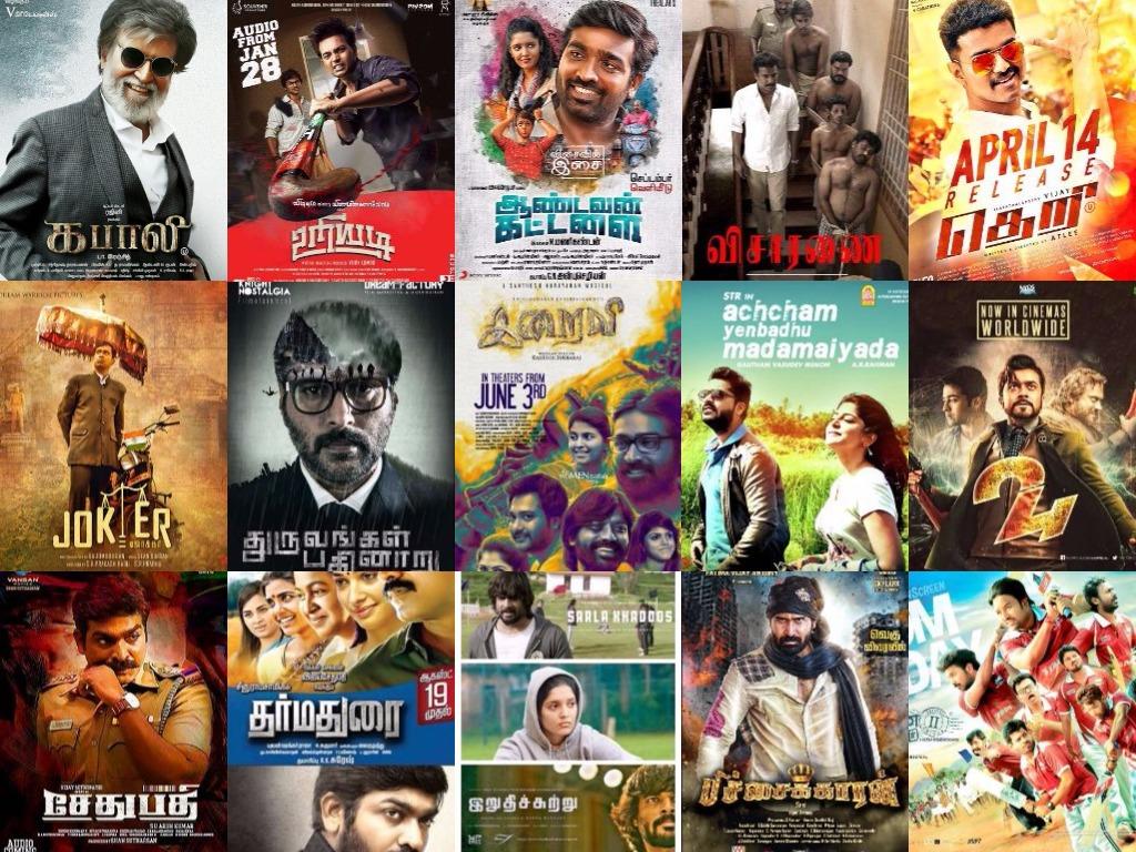 Tamildhool 2021 Website - Watch Vijay TV, Zee Tamil Serials online - is it Legal?