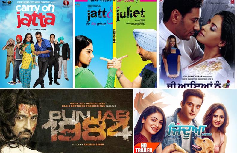 Okjatt 2021 Website - Punjabi Movies Download Latest Online - Is it safe?