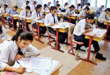 10th class exam
