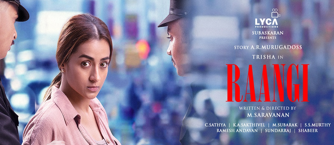 Trisha's Raangi To Have An OTT Release? | Check Out The Release Date and Streaming Platform