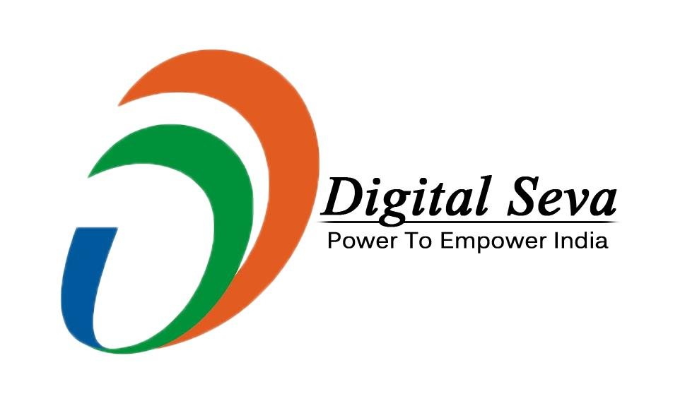 CSC Digital Seva Portal Login
