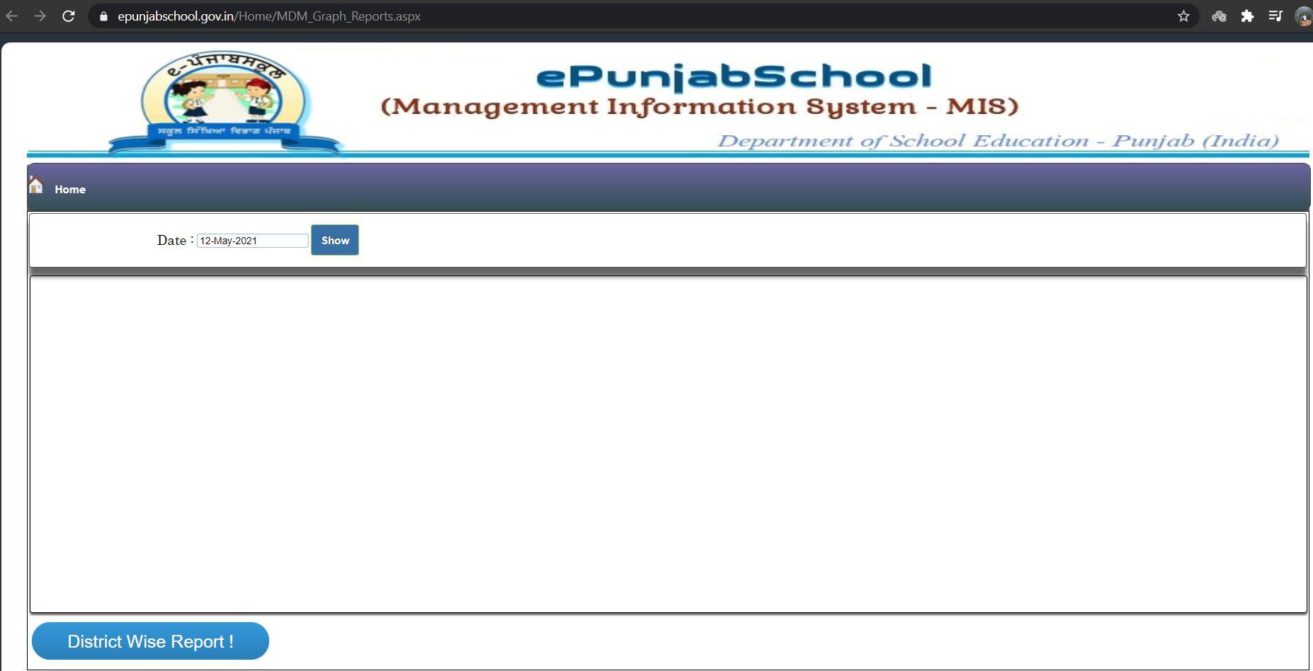 ePunjab School MDM report