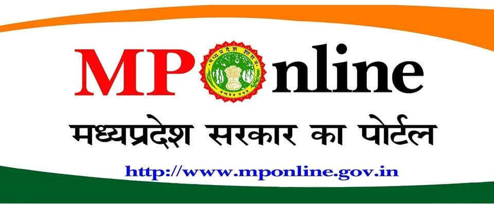 MPOnline Portal