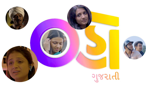 Oho Gujarati OTT platform APP: Latest development and release date