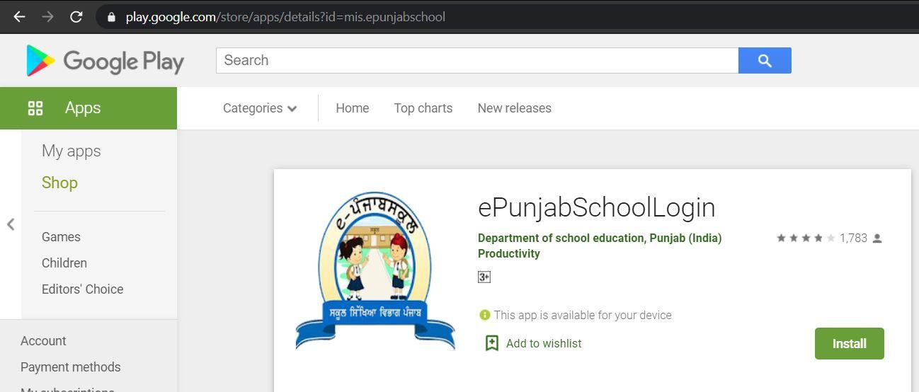 ePunjab School app login