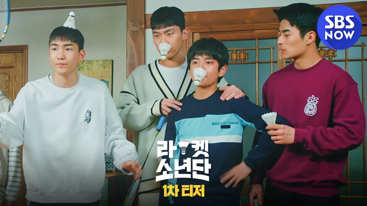 Racket Boys Season 1 Episode 4 Release Date and Time Revealed