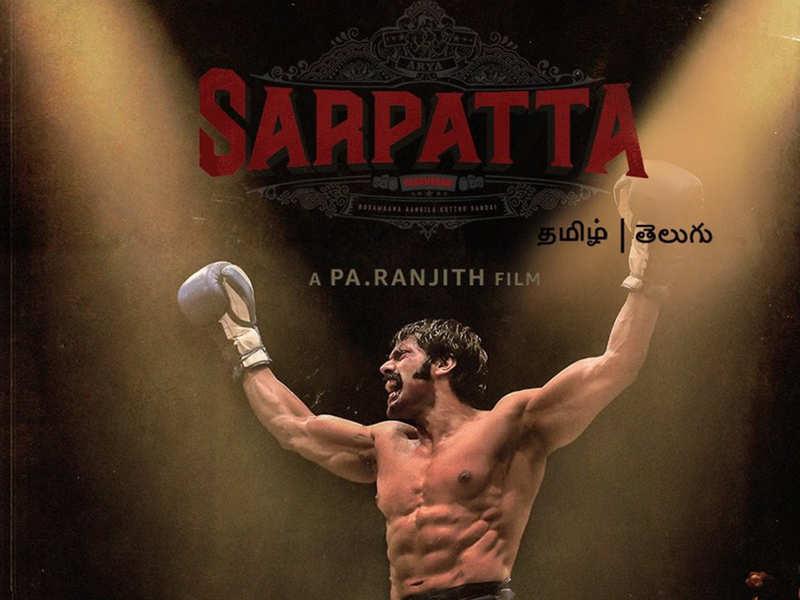 Arya's Sarpatta Parambarai Release Date On Amazon Prime Video confirmed