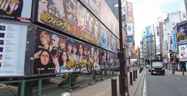 Kim jong-un appears on bizarre billboard spotted on Google Maps