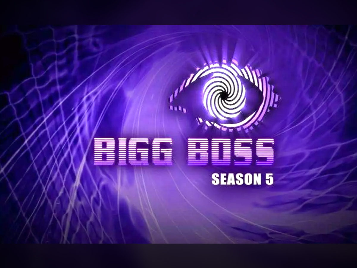 Bigg Boss 5 Telugu Vote - How To Vote For Your Favorite Star On Hotstar & Via Missed Calls?