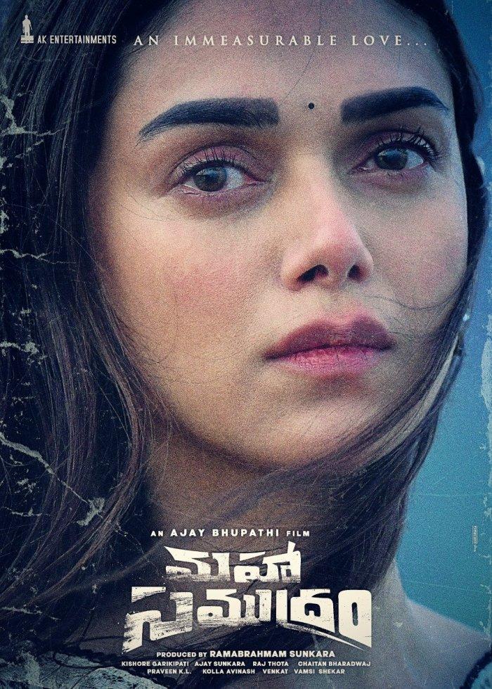 Maha Samudram Full Movie Download Leaked Online by Tamilrockers & Movierulz